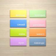 Варианты цвета мебели для детской