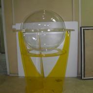 Сферический ящик для обращений