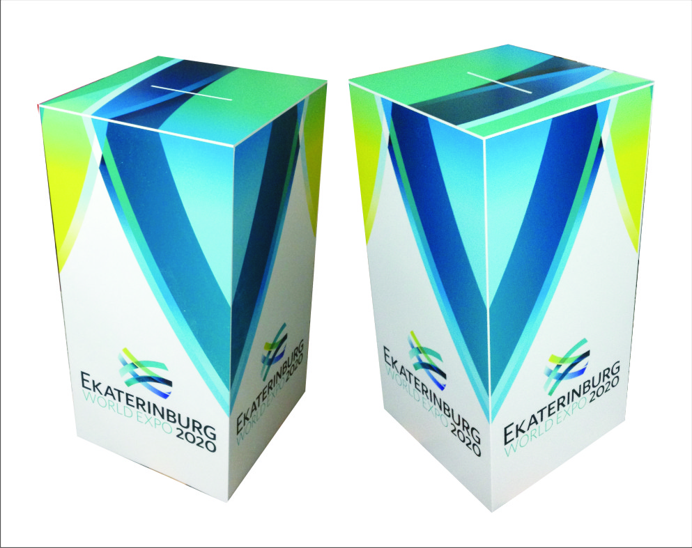 Ящик для голосования с логотипом