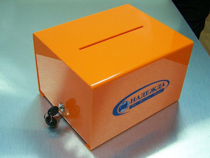 Ящик для заявок