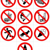 Наклейки запрещающие