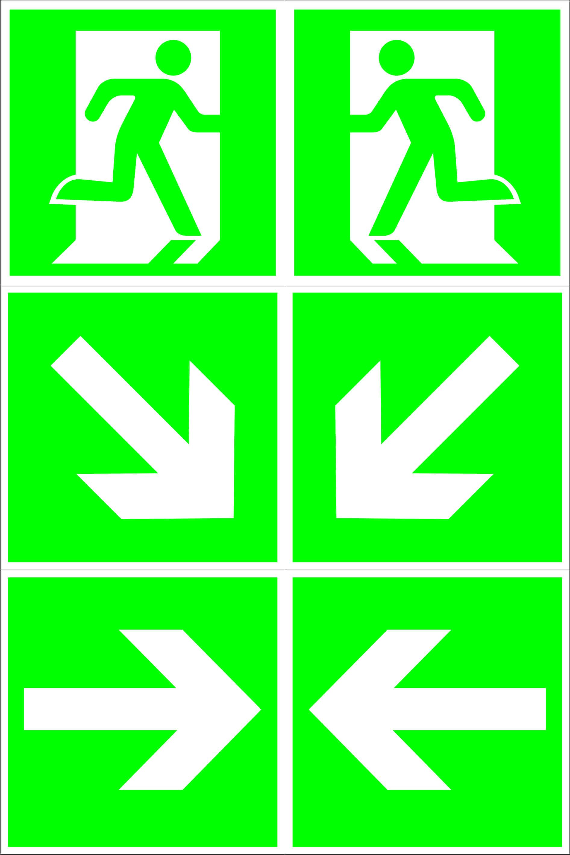 Наклейки указатели квадратные