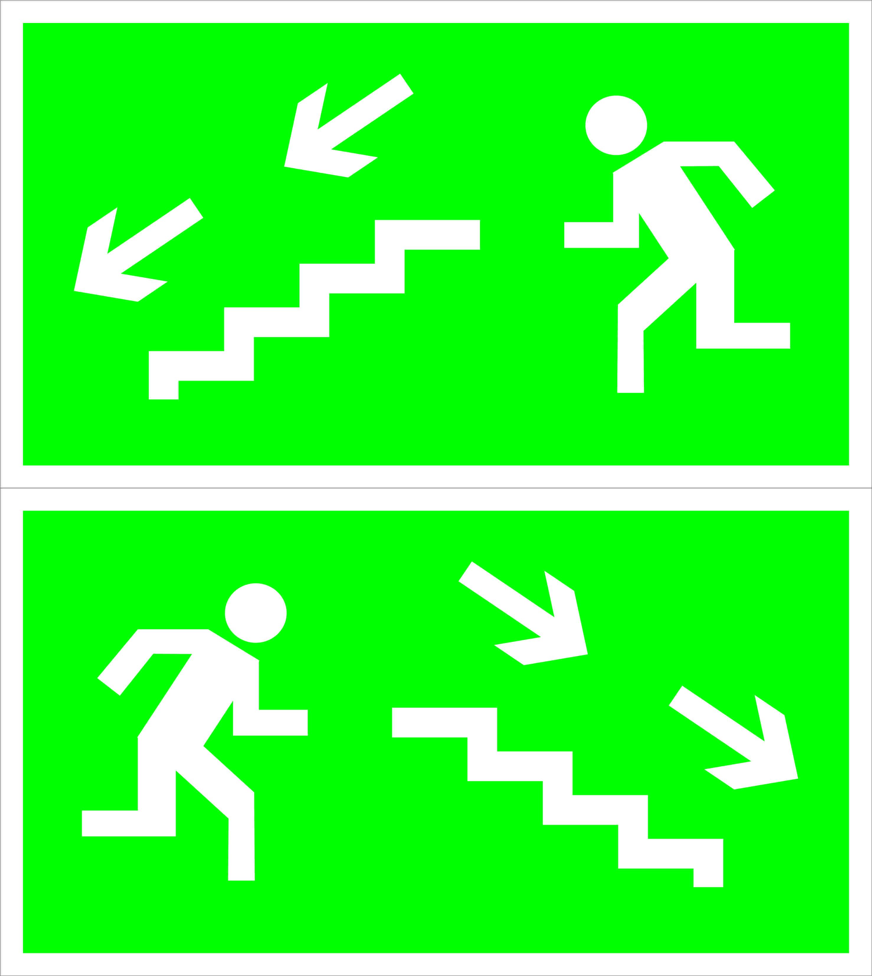 Наклейки указатели прямоугольные
