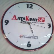 Белые часы с логотипом