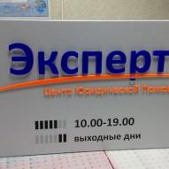 Таблички в Екатеринбурге
