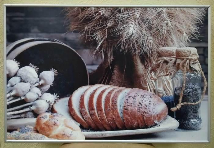 Интерьерная печать на бумаге «Завтрак»