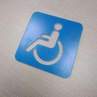 Табличка Инвалид