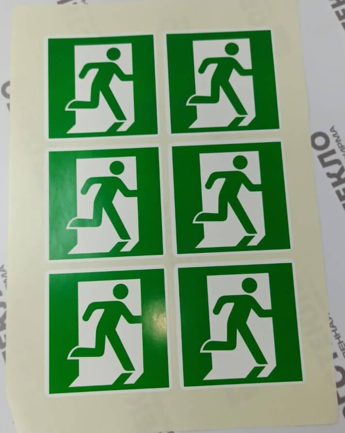 Наклейка «эвакуационный выход»